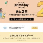AmazonprimeDayのトップ